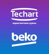 Старт сотрудничества с брендом beko