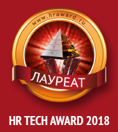 HR TECH AWARD 2018. Бронза в номинации «HR digital-решение года»