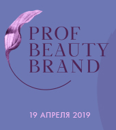"Доклад ""Текарт"" на Форуме Prof Beauty Brand 2019"