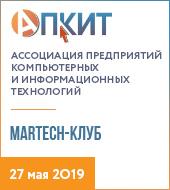 """Доклад """"Текарт"""" на встрече MarTech-клуба при АПКИТ"""