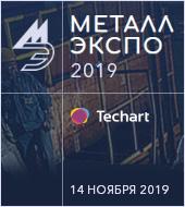 """Доклад """"Текарт"""" на международной выставке """"Металл-Экспо'2019"""""""