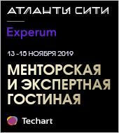 """""""Текарт"""" принял участие в интенсиве """"Атланты Сити"""""""