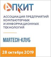 """Доклад """"Текарт"""" на заседании MarTech-клуба АПКИТ"""