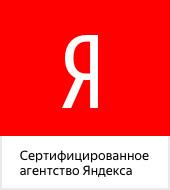 """Текарт"" — сертифицированное агентство Яндекс.Директ"