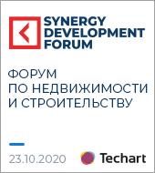 «Текарт» представил доклад  на Synergy Development Forum