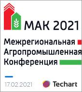 Доклад «Текарт» на Межрегиональной Агропромышленной Конференции