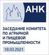 «Текарт» вошел в состав руководства аграрного Комитета РГ ВТП