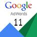 11 сертифицированных сотрудников по Google AdWords