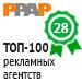 Топ-100 рекламных агентств 2015 (AllAdvertising.ru) <br>— 28 место