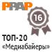 ТОП-20 агентств в рубрике «Медиабайеры 2015» (AllAdvertising.ru)  — 16 место