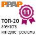 ТОП-20 агентств интернет-рекламы 2015 (AllAdvertising.ru) — 11 место