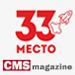 Рейтинг digital-агентств, работающих с крупнейшими компаниями («Рейтинг Рунета», CMSMagazine) — <br>33 место