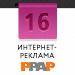 ТОП-20 агентств интернет-рекламы (AllAdvertising.ru) — <br>16 место