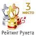 """Проект 8marta.ru — 3 место в «Рейтинге Рунета 2016», номинация """"Мебель и интерьер"""""""