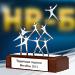 """Премия """"HR-БРЕНД 2010"""", спец-приз """"Территория лидеров"""""""