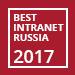 Специальный диплом в номинации «INTRANET – средство решения HR-задач» / 12th Best Intranet Russia Awards