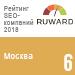 Рейтинг SEO-компаний (Ruward) / Москва — 6 место