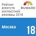 Рейтинг агентств контекстной рекламы (Ruward) / Москва — 18 место