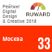Рейтинг Digital Design & Creative (Ruward) / Москва — 33 место