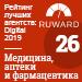 Топ-100 агентств Золотой Сотни (Ruward) / Медицина, аптеки и фармацевтика — 26 место