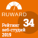 Рейтинг веб-студий (Ruward) — 34 место