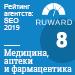 Рейтинг SEO-компаний (Ruward) / Медицина, аптеки и фармацевтика — 9 место