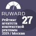 Рейтинг агентств контекстной рекламы (Ruward) / Москва — <br>27 место