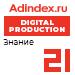 Рейтинг знания в Digital Production (AdIndex) — 21 место