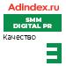 Рейтинг качества в SMM / Digital PR (AdIndex) — 3 место