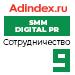 Рейтинг сотрудничества в SMM / Digital PR (AdIndex) — 9 место