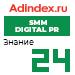 Рейтинг знания в SMM / Digital PR (AdIndex) — 24 место