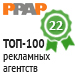 Топ-100 рекламных агентств 2013 (AllAdvertising.ru) - 22 место