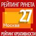 Рейтинг креативности (Рейтинг Рунета) / Москва — 27 место