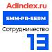 Рейтинг сотрудничества в сегменте SMM-PR-SERM (AdIndex) — 13 место