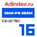 Рейтинг качества в сегменте SMM-PR-SERM (AdIndex) — 16 место