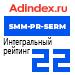 Интегральный рейтинг в сегменте SMM-PR-SERM (AdIndex) — 22 место