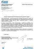 Газпромнефть - СМ, 07.2017