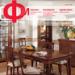Рынок мебели: потенциал есть! а есть ли перспективы?