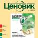 Рынок оборудования для экспресс-контроля качества молока