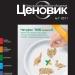 Российский рынок комбикормов