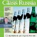 Рынок переработки стеклобоя (отходов стекла)