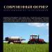 Российский рынок биологических средств защиты растений