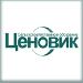 Итоги развития российского рынка пестицидов в 2014 году и прогноз на среднесрочную перспективу