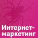 Mартех — новые вызовы и возможности для маркетолога